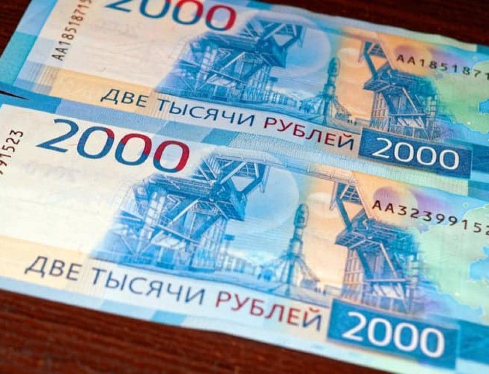 Valuta i Ryssland: Allt om Rysk Rubel (RUB)