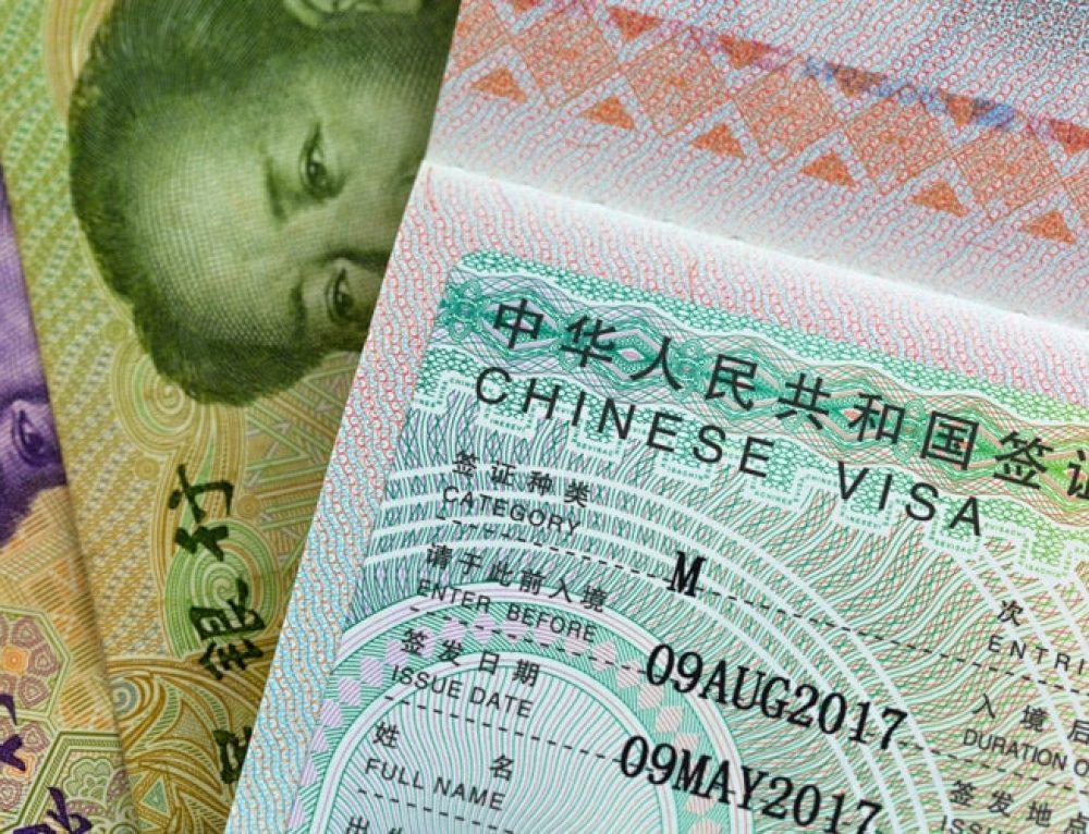 Visum Kina: Regler & info om hur man ansöker