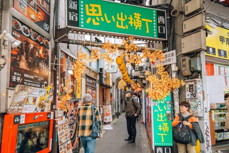 Omoide Yokocho entrance