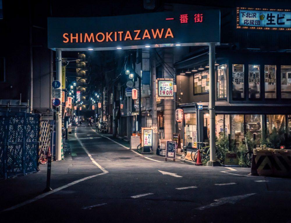 Shimokitazawa – A Trendy Neighborhood in Tokyo