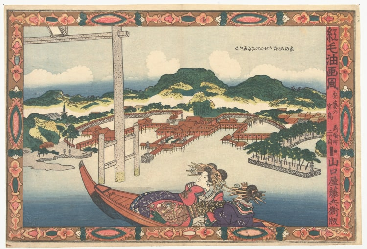history of itsukushima shrine