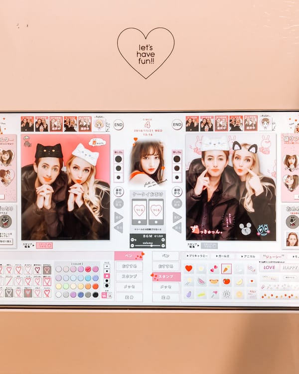 japanese photo booth
