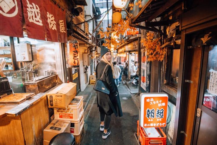 memory lane in tokyo