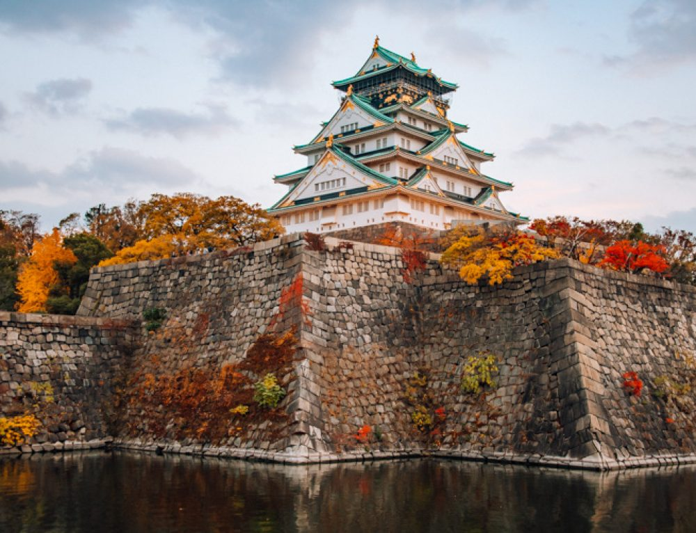 A Complete Guide to Osaka Castle